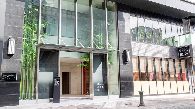 ダイワロイヤルホテル D−CITY 名古屋伏見(2019年4月1日オープン)