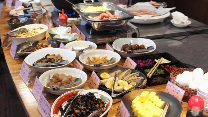 天地人〜人〜プラン 朝食付&2時間延長無料&ゆらく2回分