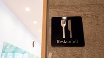 館内施設 レストラン