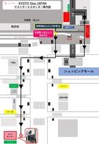 【京都駅徒歩4分・ゲストセンター】京都駅八条口より徒歩4分です