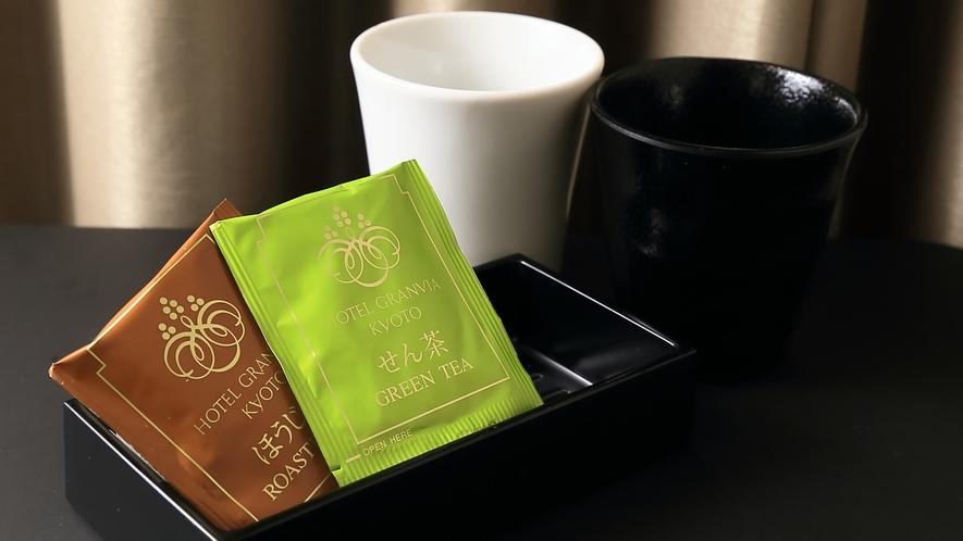 【アメニティー】お茶/ロビーにございます、アメニティーバーよりご自由にお取りください。 ※イメージ