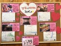 【京都駅徒歩4分・ゲストセンター】女子会におススメのスポットもご紹介しています