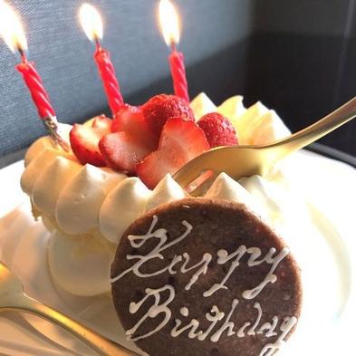赤ちゃん連れ限定 ANNIVERSARY【露天風呂付客室&お部屋食】ママのお誕生日に、お祝いステイ