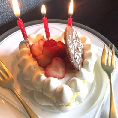 特別室 ANNIVERSARY【露天風呂付客室&眺望ダイニング食】大切な誕生日をお祝い♪記念日ステイ
