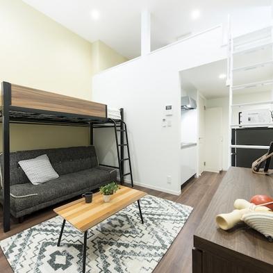 ★2泊から4泊の連泊割引★デザイナーズアパート♪キッチン洗濯機付き! 広さ21平米☆4名様まで宿泊可