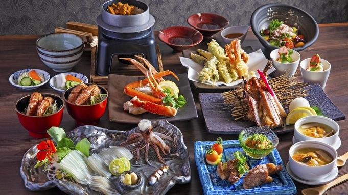 【夕食は提携店で!】函館の食を★函館海鮮料理 海寿の特別メニューを堪能≪2食付≫