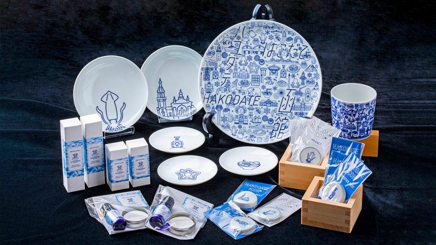 【売店】ホテルオリジナルアロマや函館を象徴した食器類なども取り扱っております。