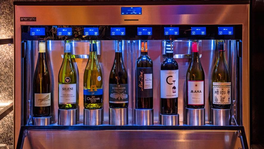 【ワインバー】ワインサーバーでワインを管理し、適正温度でワインをお愉しみいただけます。