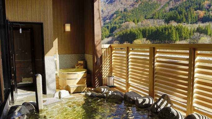 秋の白川郷飛騨牛味覚キャンペーン最大6850円引 世界遺産へ温泉旅行合掌造をゆったり巡る日本の原風景