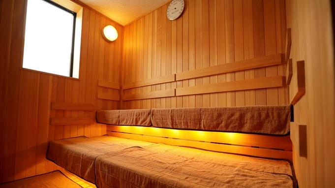 【地元限定価格☆日帰りプラン】たまには大きなお風呂でゆったりと…貸切露天風呂も利用OK♪