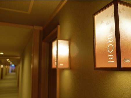 【禁煙】お部屋タイプお任せ◆31.1平米〜42.7平米