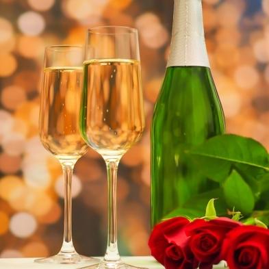 【夫婦・カップル】≪最大22時間ステイ≫飛騨牛との相性バツグン!スパークリングワインプレゼント♪
