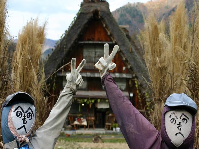 【秋季】茅刈(カヤカキ)の風景