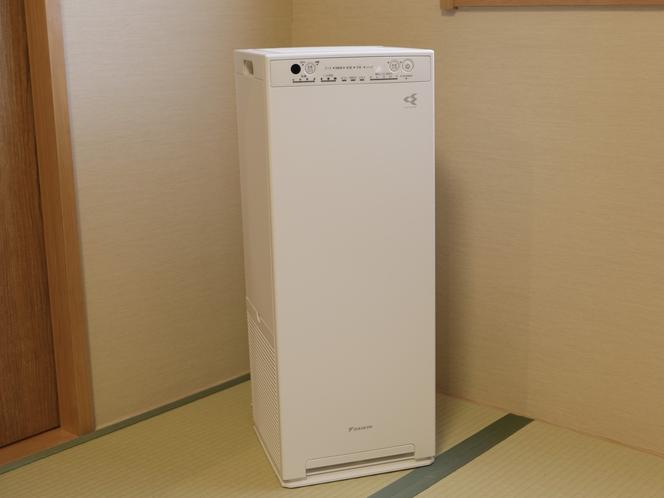 【客室:設備】全客室 空気洗浄機付き加湿器