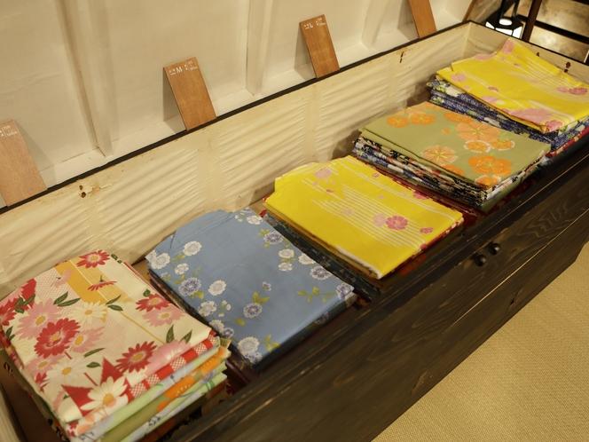 【サービス】色浴衣 お好きな柄をお選びいただけます。