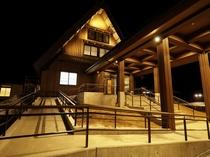 【外観】当館には階段・スロープがございます。車いすご利用のお客様もご来館頂けます。