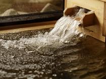 【温泉】天然温泉ゆるりの湯温泉-泉質:ナトリウム-塩化物温泉