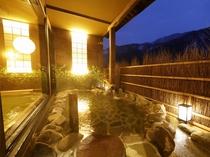 【大浴場:露天風呂】四季折々の自然を感じる温泉露天風呂