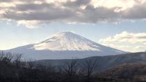 ロープウェイ富士