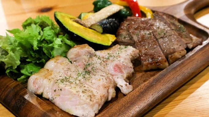 <やくらいガーデンチケット付> レストランメニューから選べる夕食 【巡るたび、出会う旅。東北】