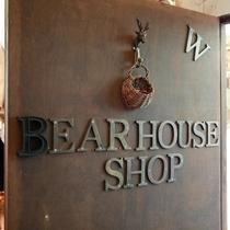 *Bear house shop/レストラン隣にオープンしました!ここだけの商品も多数ございます★