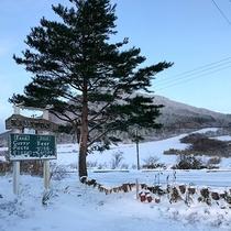 *周辺/雪をかぶるやくらい山は夏とはまた違う魅力があるので冬もおすすめ