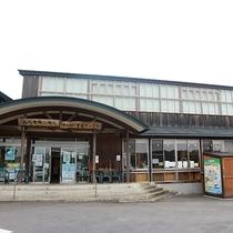 *周辺施設/やくらい土産センター・山の幸センターへは当館より車で約1とアクセス良好