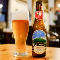 *レストランメニュー/やくらいビール。本場ドイツ産麦芽を100%使用した美味しさ