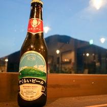 *レストランメニュー/大きな窓奥にそびえる薬莱山を望みながら一杯いかがでしょうか