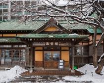 海宝樓クラブ 正面入口(冬)