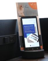 HANDY PHONE (無料)