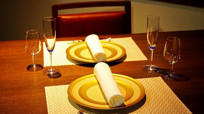 GPD鳥取和牛オレイン55付グルメディナーとワイン・日本酒のペアリングプラン♪夕食海一望ダイニング