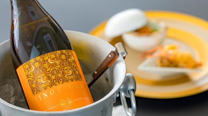 SKPD「松葉蟹半身付」スタンダードディナーとワイン・日本酒のペアリングプラン♪夕食海一望ダイニング
