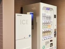 館内設備 製氷機 (イメージ)