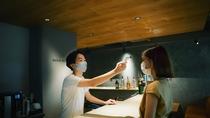 【新型コロナウイルス感染防止対策】ご来館時の検温の実施