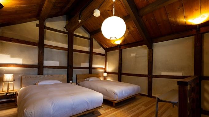 【1組限定|お部屋食プラン】小規模ホテル×部屋風呂でおこもりステイ<2食付>