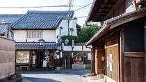 古都・奈良の旧市街で、昔ながらのまち並みを残す、 奈良観光の人気エリア・ならまち。