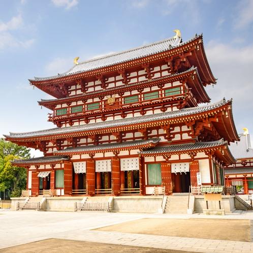 「古都奈良の文化財」の1つとして世界遺産に登録されている「薬師寺」