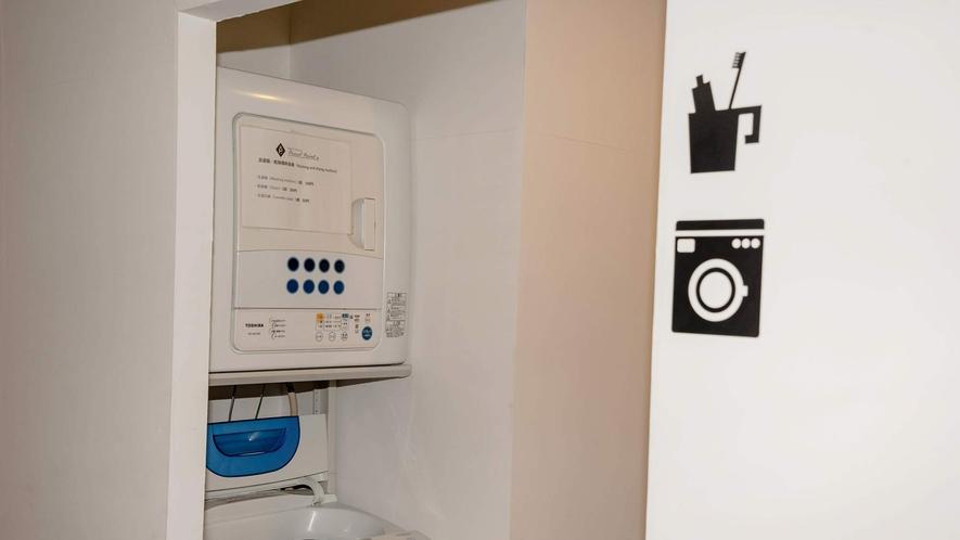 ・洗濯1回100円、乾燥1回200円、洗濯洗剤柔軟剤入り50円