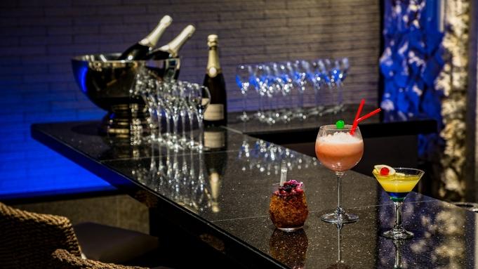 【スタンダード】大人のための洗練されたホテル/選べる朝食付 - シャンパンブレックファスト -