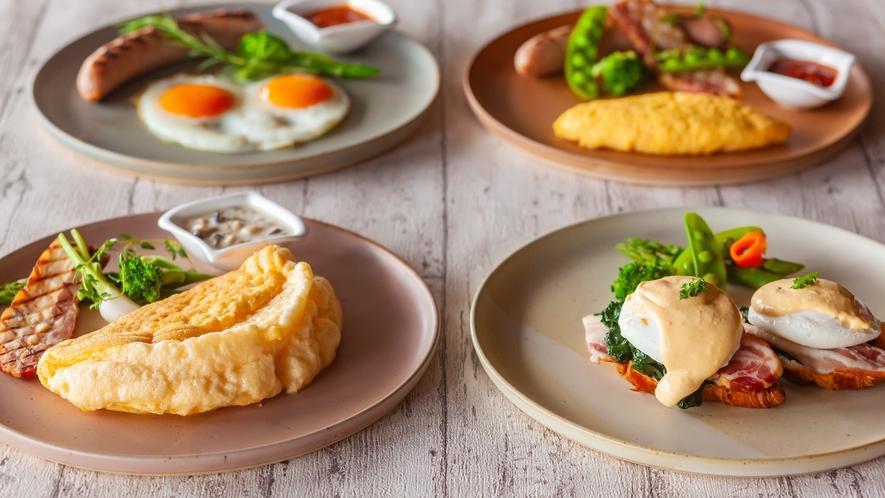 【シギラタートルベイ(朝食一例)】4種類の卵料理からお選びいただけます。