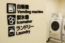 2Fサービスコーナー 自動販売機・製氷機・ランドリー・VOD券売機・電子レンジ