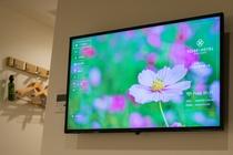 客室には大型テレビ(43型)・VOD一般チャンネル無料