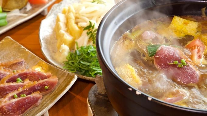 【スパイス香る京都鴨カレー南蛮鍋プラン】朝食は京都名物の湯葉を〜 町屋の雰囲気の中で寛ぐ〇1泊2食付