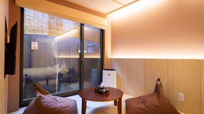 【京丹波高原豚の夏のはりはり鍋プラン】朝食は京都名物の湯葉を〜 町屋の雰囲気の中で寛ぐ〇1泊2食付