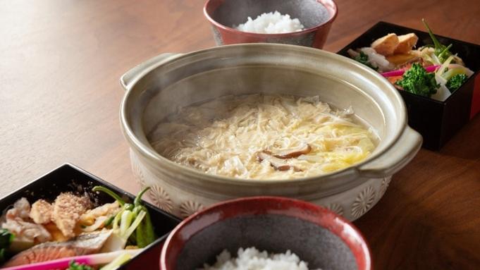 1泊2食付プラン【夕食は京風白味噌の鶏つくね鍋と朝食は特製和朝食】