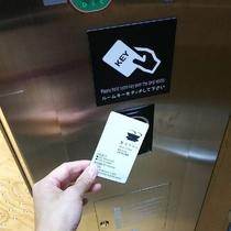 セキュリティ万全のエレベーター!