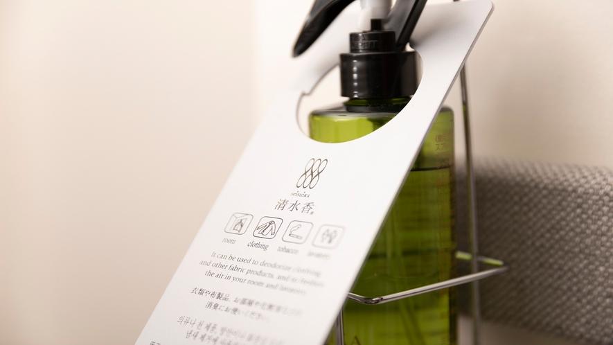 消臭剤(清水香)
