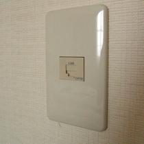 各お部屋には有線のインターネットLANをご用意(無線LANも有・無料)