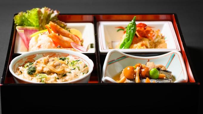【連泊にも嬉しい和洋選べるルームサービスメニュー】夕食のみ朝食無し【チェックインは20時まで】